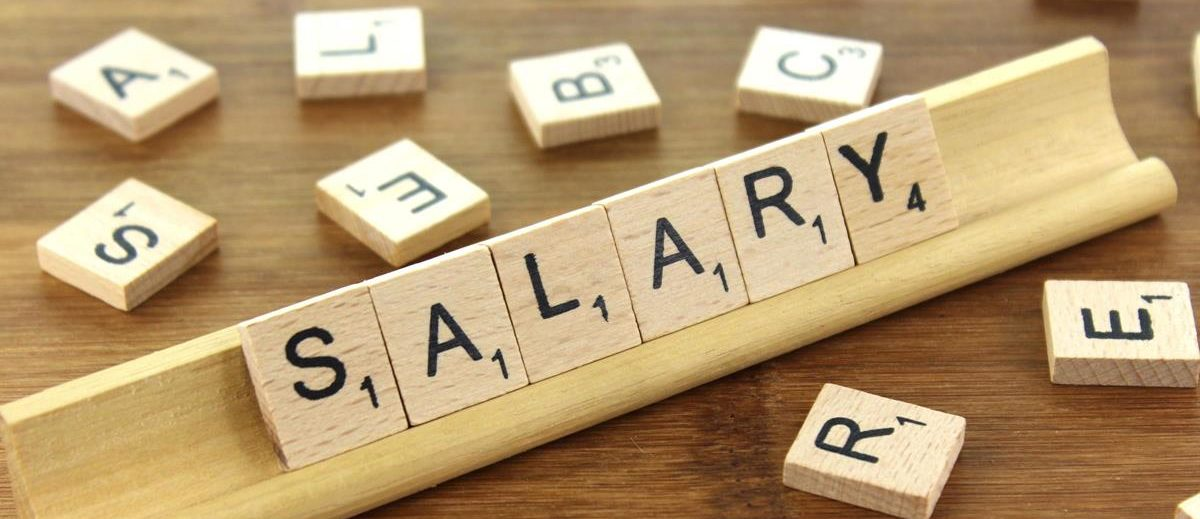 salary-e1497794263620.jpg